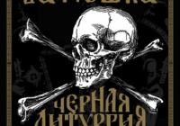 BATUSHKA powraca z koncertowym wydawnictwem