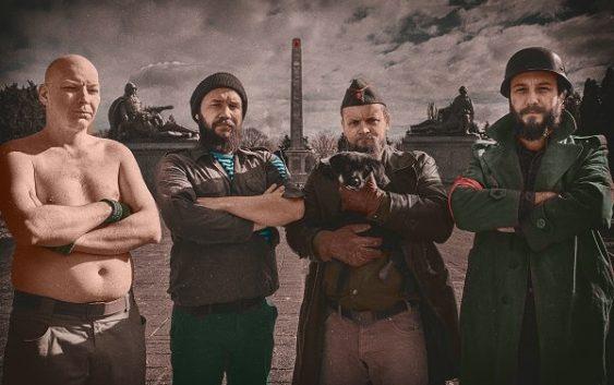 tankograd zespół